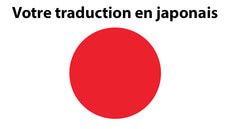 Traduction de vos brochures en japonais
