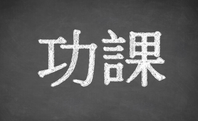 Traduction de vos documents en mandarin