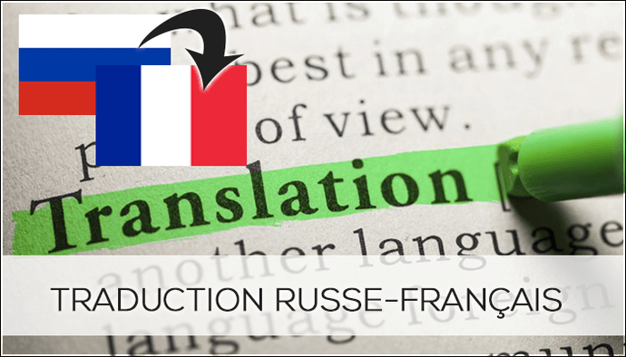 Traduction du russe au français